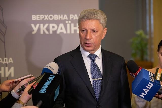 Юрій Бойко: ОП-ЗЖ вимагає зниження тарифів і виплати компенсацій за переплачені комунальні послуги