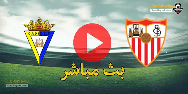 نتيجة مباراة اشبيلية وقادش اليوم السبت 23 يناير 2021 في الدوري الاسباني