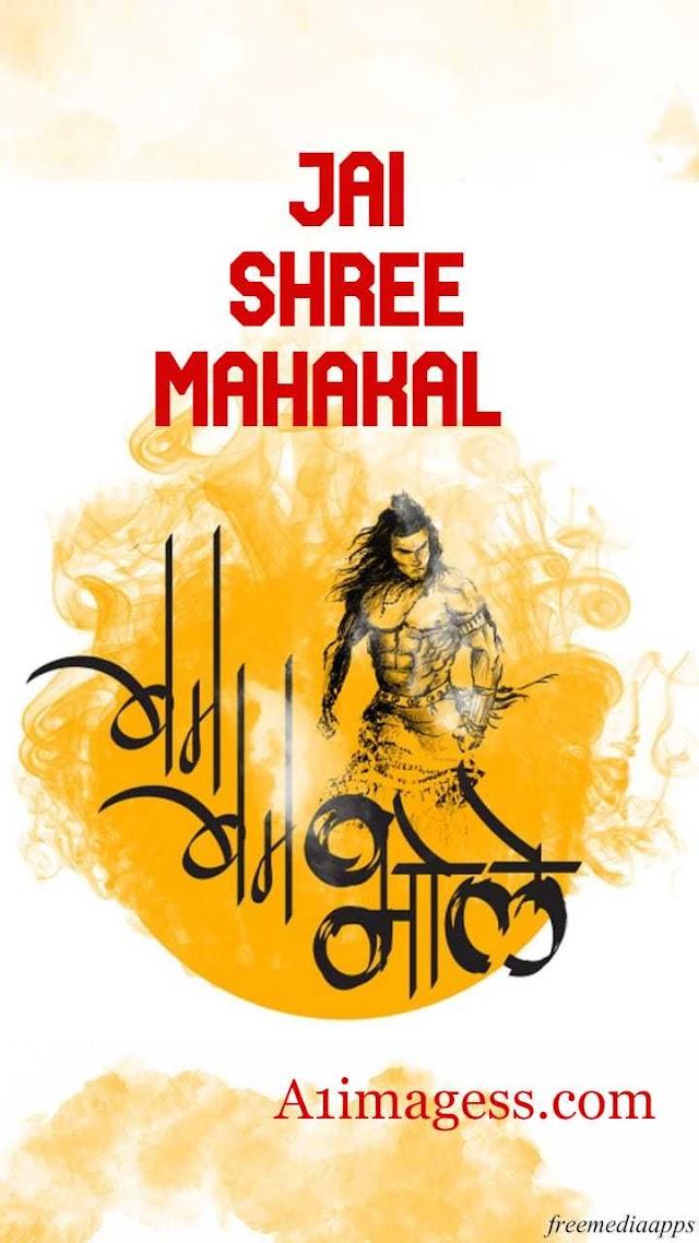 Top 100+ Mahakal Photos
