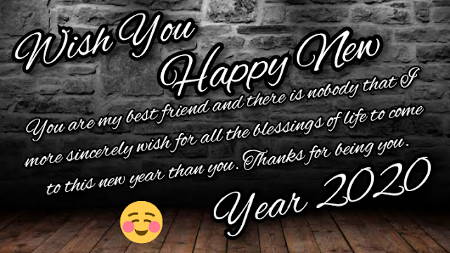 Happy new year 2020 image for friends