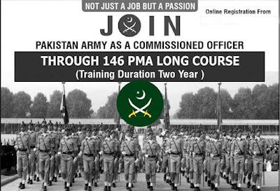pak army graduate course 2021