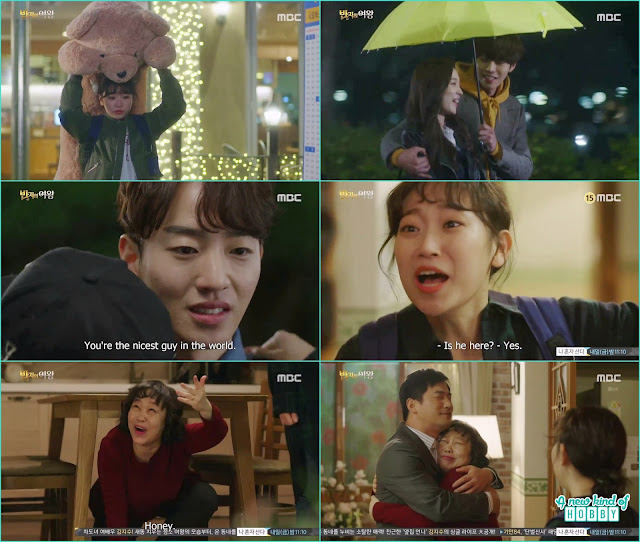 nan hee cried seeing se gun happy with Mi joo - Queen of the Ring: Episode 3 Review (Three Color Fantasy)
