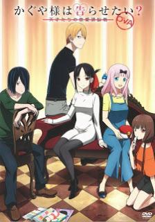 فيلم انمي Kaguya-sama wa Kokurasetai: Tensai-tachi no Renai Zunousen OVA مترجم بعدة جودات