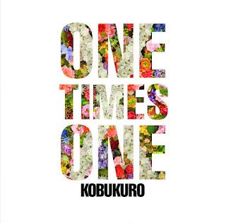 コブクロ-ONE-TIMES-ONE-歌詞