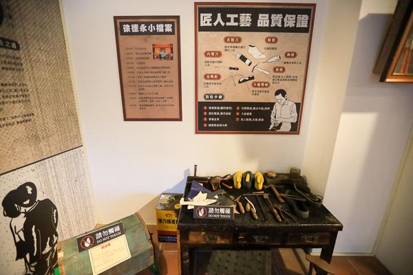 台中太平古農莊文物館、四百年大樟樹、貓頭鷹步道、楓香林榭道、頂坪公園