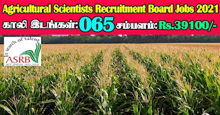 ASRB Recruitment 2021 65 AO, F&AO Posts