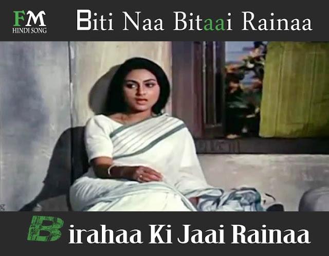 Biti-Naa-Bitaai-Rainaa-Parichay-(1972)
