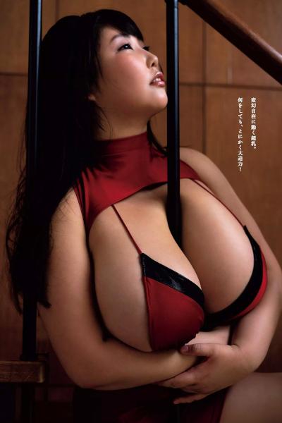 Momo Momose ももせもも, Weekly Playboy 2020 No.21 (週刊プレイボーイ 2020年21号)