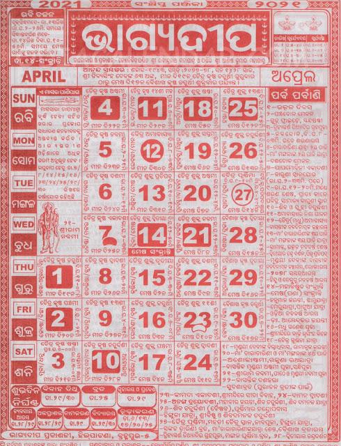 Odia Bhagyadeep Panjika Calendar 2021 April