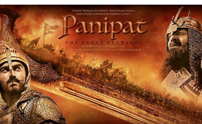 Panipat, Panipat movie, Panipat movie review, theaters vandalized in Rajasthan, protests over Panipat in Rajasthan, Panipat, maharaja surajmal, boycott Panipat, Ashutosh Gowarikar, movie Masti News