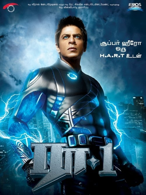 Ra One Ganzer Film Deutsch