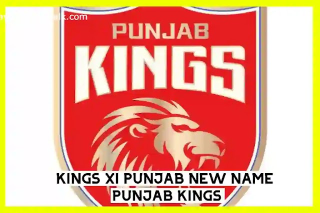 Vivo IPL 2021 updates:  KXIP New Name | Match list | Captain & Owner