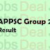APPSC Group 2 Results 2017 – AP Group II Merit List/ Cut Off Marks