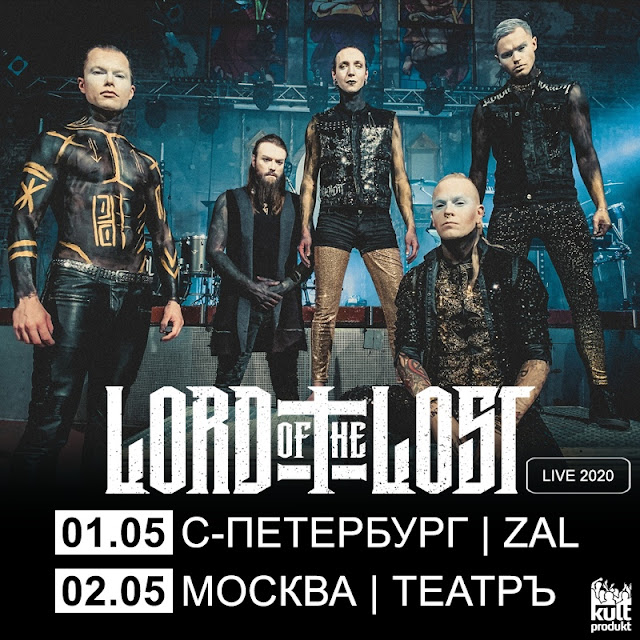 Lord of the Lost в России