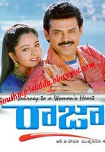 Raja(1999) Telugu mp3 Songs Free Download | South Songs