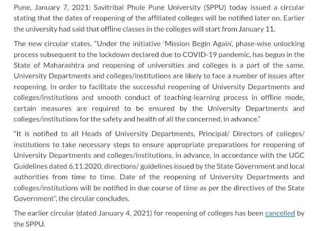 Colleges not reopening on 11 January, Circular received - YP Buzz