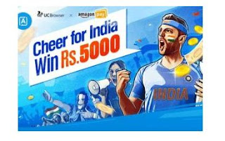 Super लूट) UC Browser App Refer Earn / Cheer For India