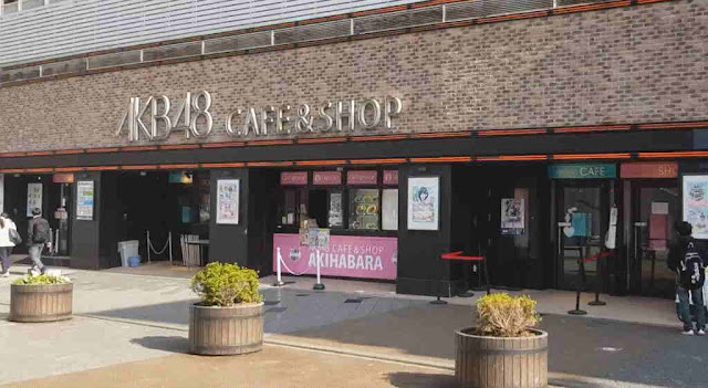 AKB48 Cafe & Shop di Akihabara Tutup Setelah 8 Tahun.