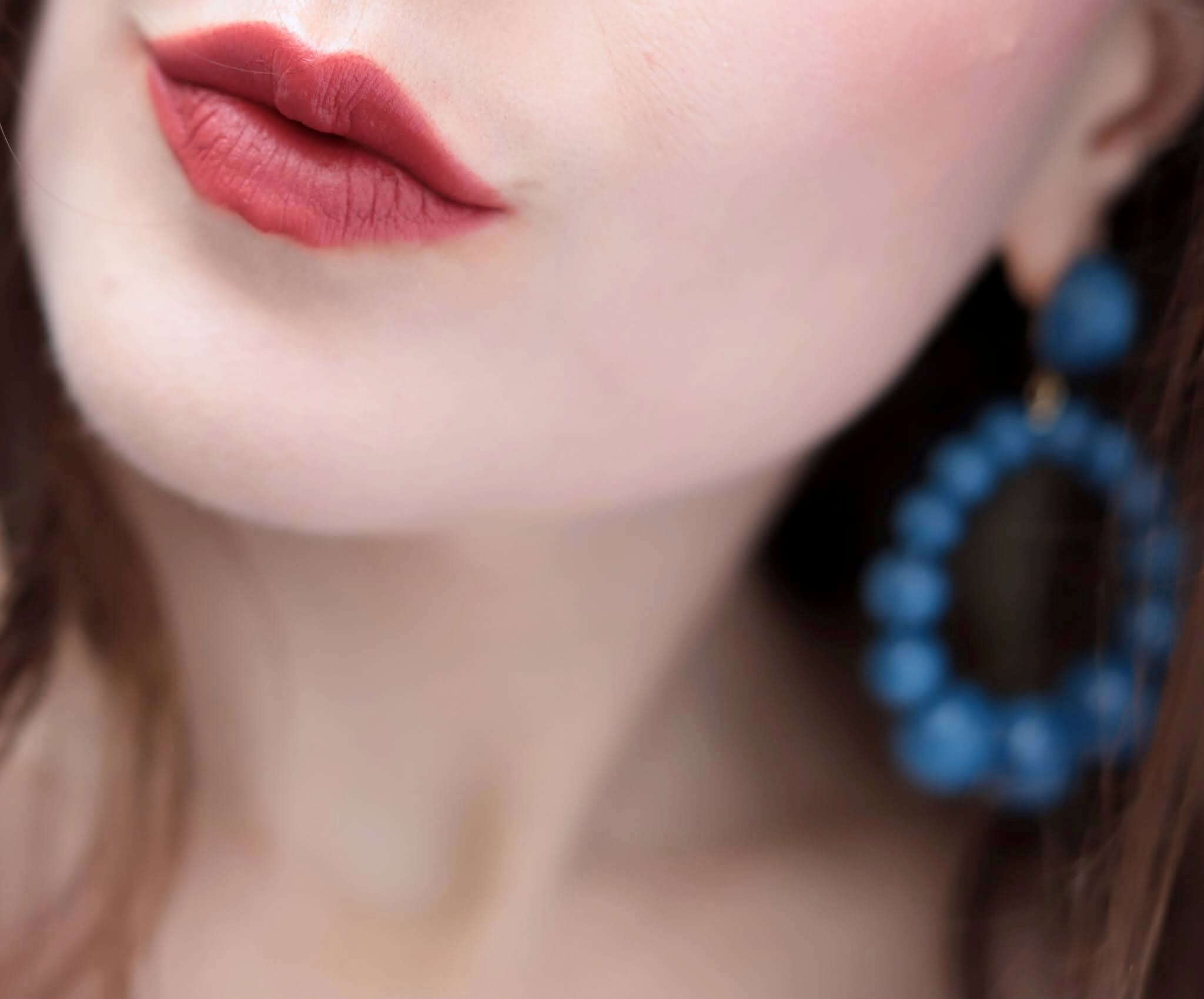 Rouge Dior Couture Velvet 760 Favorite