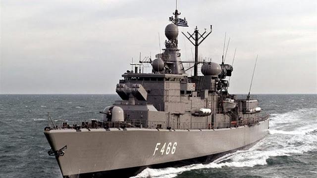 Η Ελληνική ναυτική ισχύς φρενάρει την Άγκυρα