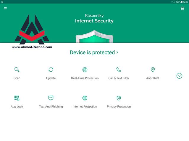 تحميل برنامج kaspersky total security 2021 تفعيل مدى الحياة