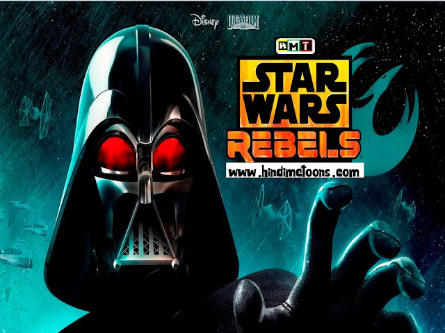 Star Wars Rebels Season 2 Hindi Episodes
