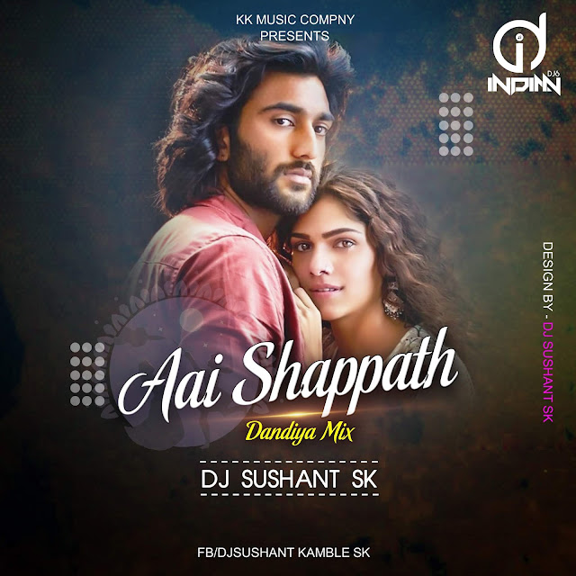 Aai Shapath Remix Dandiya Mix