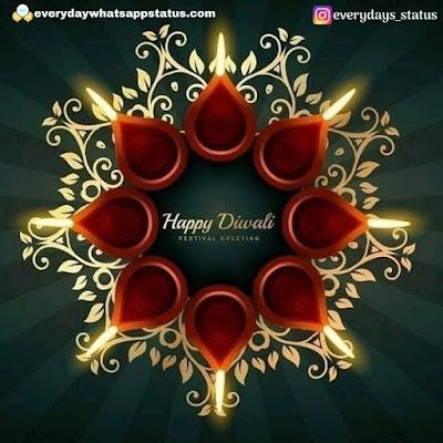 rangoli images | Everyday Whatsapp Status | Unique 70+ Happy Diwali Images Wishing Photos