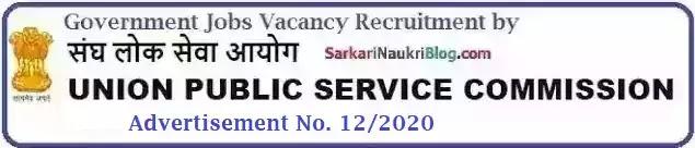 UPSC Government Jobs Vacancy Recruitment 12/2020