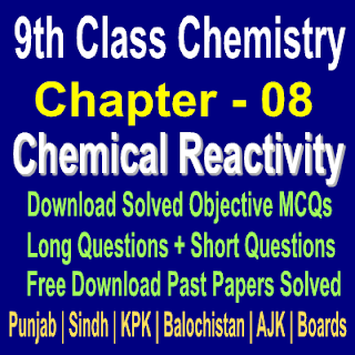 Solved 9 Class Question Answers and MCQs Quiz Tests in PDF