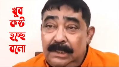Aha Sona Go Amar Khub Kosto Hocche Bolo Meme