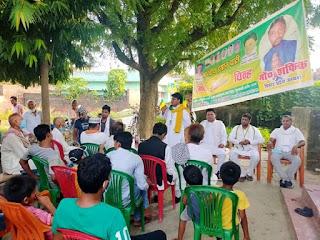 Bhartiya Insan Party Samiullah Ahmad