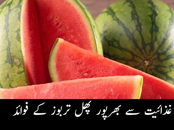 Benefits of Nutritious Fruit Watermelon