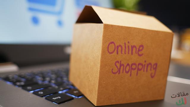 هيمنة أمازون على سوق التجارة الإلكترونية