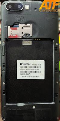Winstar W5 Flash File