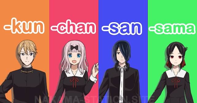 Correct use of the words -kun, -chan, -san, and -sama in Japanese