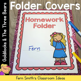 Student Binder Covers - Goldilocks and the Three Bears Student Work Folder Cover