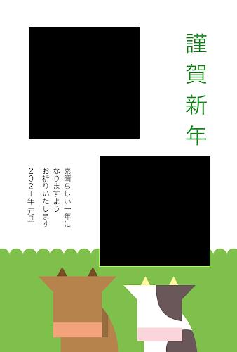 牛のカップルのシンプル年賀状(丑年・写真フレーム)