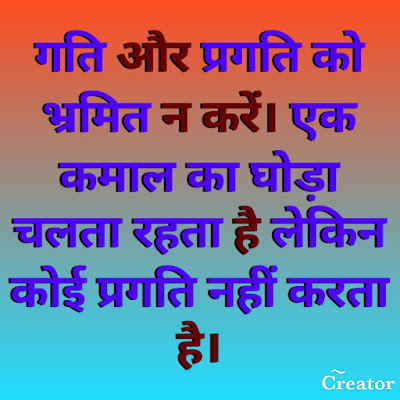 Fb Status In Hindi Dosti Love