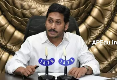 Exams are conducted for the good of the students: CM Jagan‌