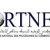 بورتنيت ش.م فرع الوكالة الوطنية للموانئ: مباراة لتوظيف (بموجب عقد) اطار مسؤول عن التواصل (1 منصب)