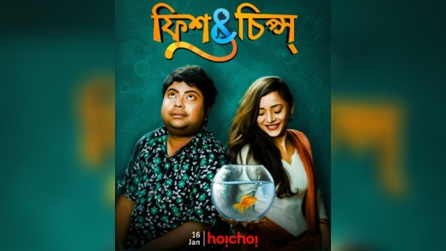 Fish And Chips Hoichoi Bengali Movie Free Download & Watch Online