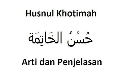 Arti Husnul Khotimah Adalah: Makna dan Penjelasan (Lengkap)
