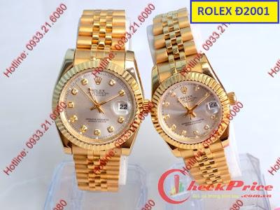 Đồng hồ cặp đôi RL D2001