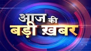 cricket t10,cricket score,cricket game,cricket match,cricket / india,news,google news,hindi news,latestnews