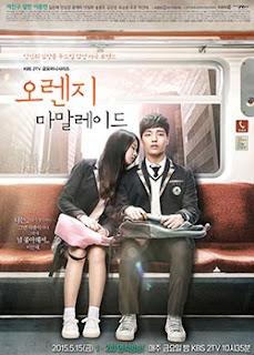 Download Film dan Movie Orange Marmalade (2015) Episode 1-12 Batch Subtitle Indonesia
