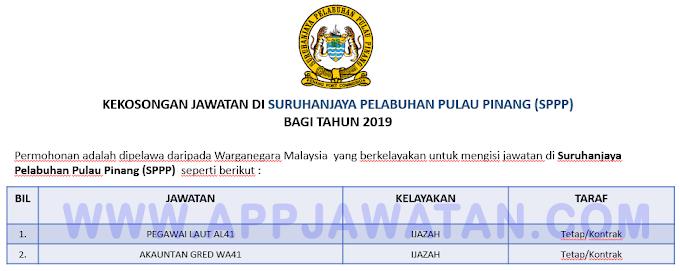 Jawatan Kosong Terkini di Suruhanjaya Pelabuhan Pulau Pinang (SPPP).