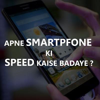 Apne Slow Smartphone Ko Banaye Superfast