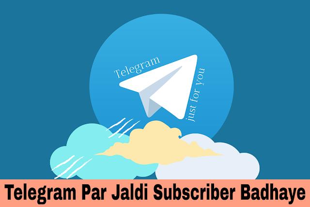 Telegram Par Jaldi Subscriber Kaise Badhaye-dixdon