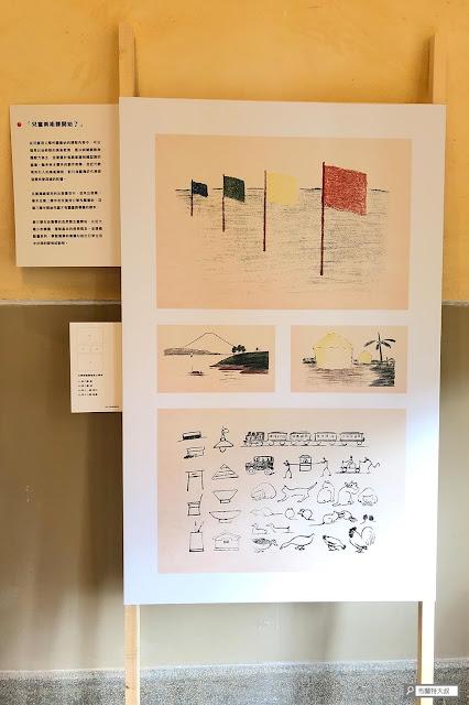 【大叔生活】重返大稻埕,窺探百年前日本小學生美學培養 - 訓練小朋友們基礎的觀察 (透視) 及組合能力 (幾何形狀)